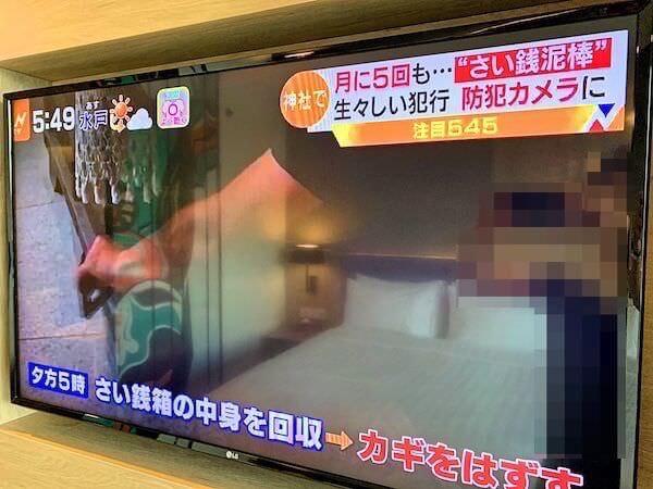 ホテル アンバーパタヤ(Hotel Amber Pattaya)のテレビ