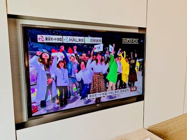 ホテル ニッコー バンコク(Hotel Nikko Bangkok)のテレビ