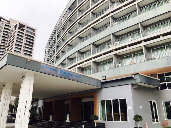 ホテル セレクション パタヤ(Hotel Selection Pattaya)の外観