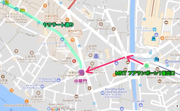 MRTフアランポーンからチャイナタウンまでのMAP