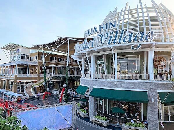 ホアヒン マリオット リゾート アンド スパ(Hua Hin Marriott Resort and Spa)近くのショッピングモール