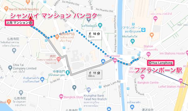 フアランポーン駅からシャンハイ マンション バンコク