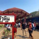 バンコクからホアヒンへの行き方【バスか鉄道が絶対におすすめ】