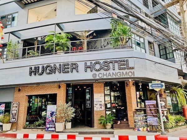 ハグヌール ホステル アンド コーヒー(Hugnur Hostel and Coffee)の外観