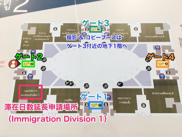 イミグレーションオフィス内MAP