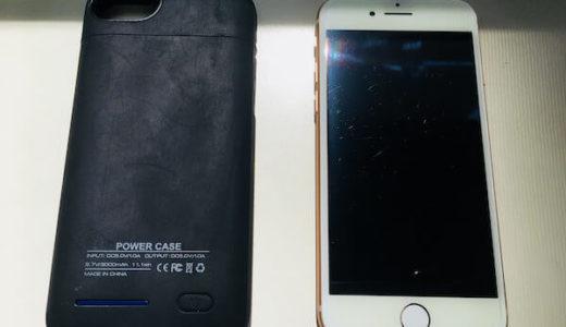 アイフォンのケース型モバイルバッテリーが旅行で大活躍したのでレビューするよ。