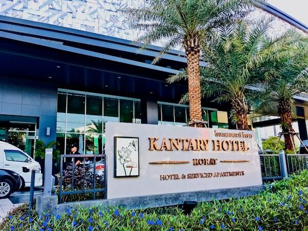 カンタリー ホテル アンド サービスド アパートメント コラート (Kantary Hotel and Serviced Apartment Korat)の外観