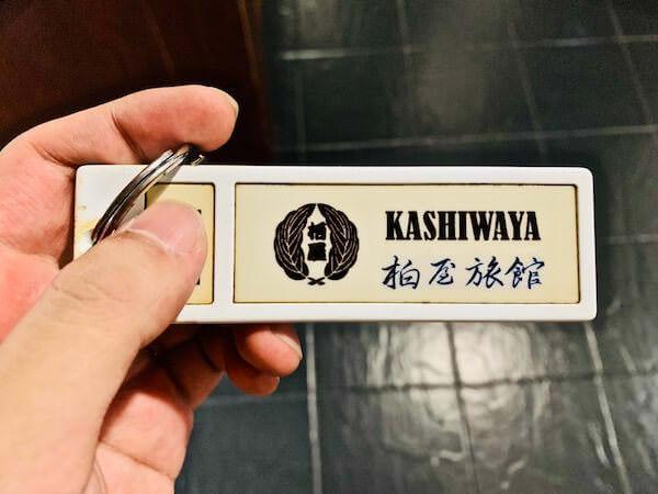 柏屋旅館タイホテル(Kashiwaya Ryokan Thai Hotel)の鍵