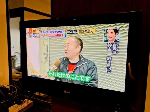 柏屋旅館タイホテル(Kashiwaya Ryokan Thai Hotel)のテレビ