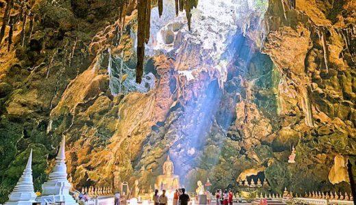 【日帰りOK】カオルアン洞窟の神秘的な光と仏像。バンコクからの行き方についても詳しく解説。