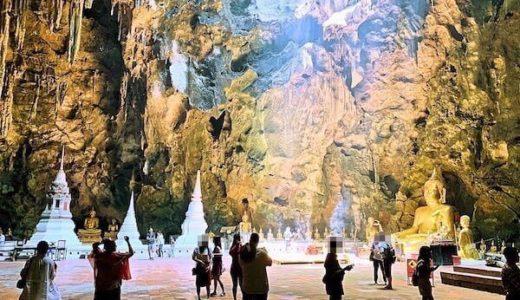 カオルアン洞窟