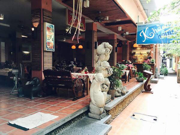 カオサン ホリディ ゲストハウス(Khaosan Holiday Guesthouse)の外観