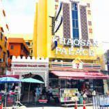 カオサン パレス ホテル(Khaosan Palace Hotel)の外観