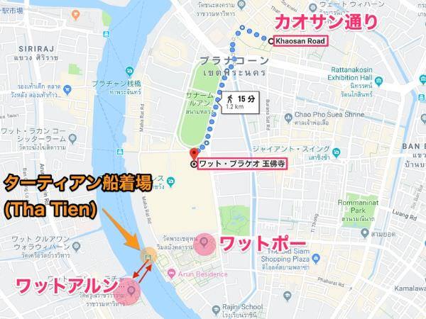 カオサン通りとバンコク三大寺院の位置関係を記した地図