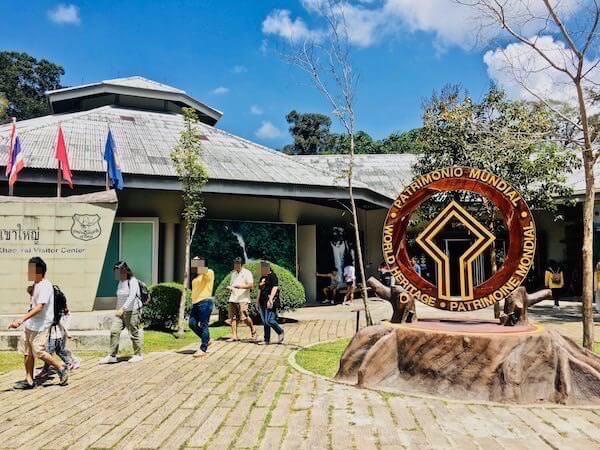 カオヤイ国立公園ビジターセンター(Khao Yai National Park Visitor Center)の外観