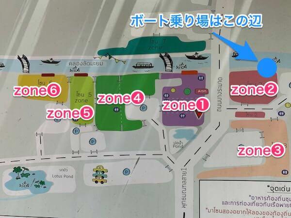 クローンラットマヨム水上マーケットのボート乗り場地図