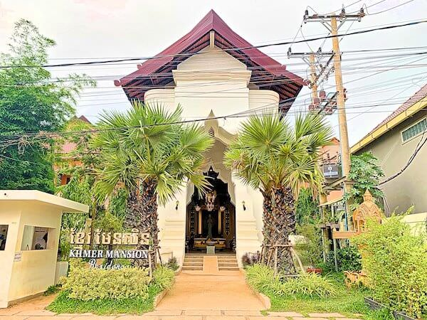 クメール マンション レジデンス(Khmer Mansion Residence)の外観