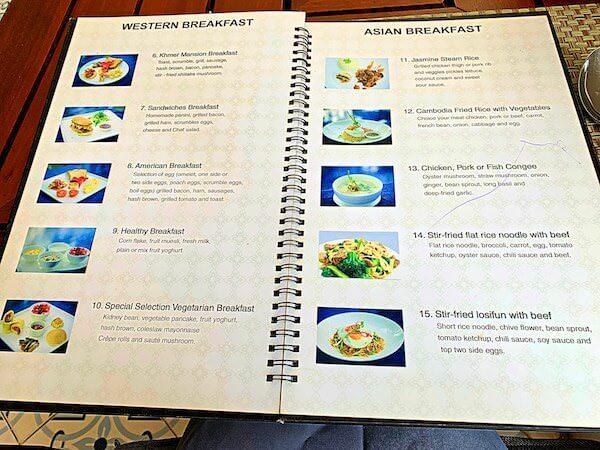 クメール マンション レジデンス(Khmer Mansion Residence)の朝食メニュー