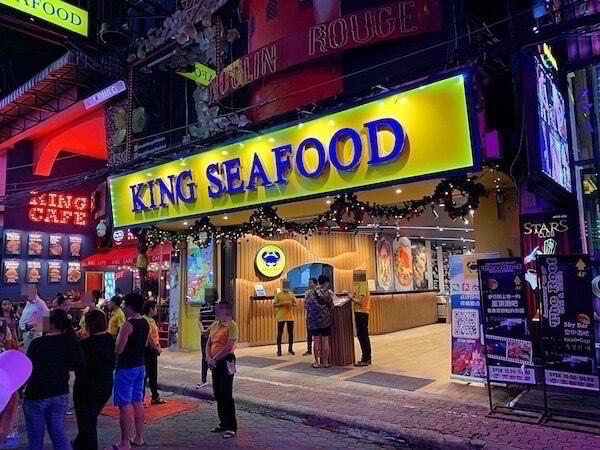 キング シーフード(King Seafood)の外観