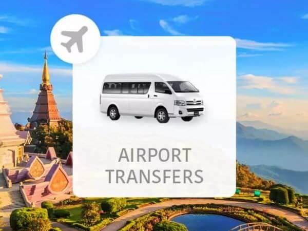 KKdayのチェンマイ空港⇒市内ホテルまでの送迎サービス