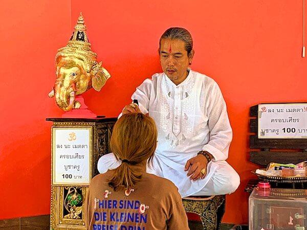 クローンクアン ガネーシャ公園(Klong Kuan Ganesha Park)のプラ・アチャーン2