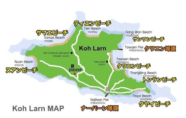ラン島のMAP