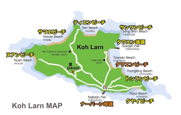 ラン島MAP