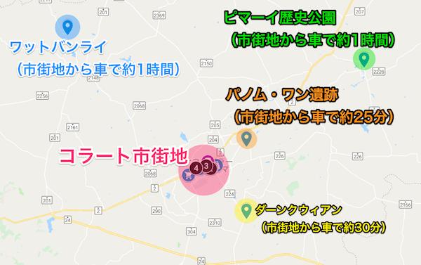 コラート全体の地図