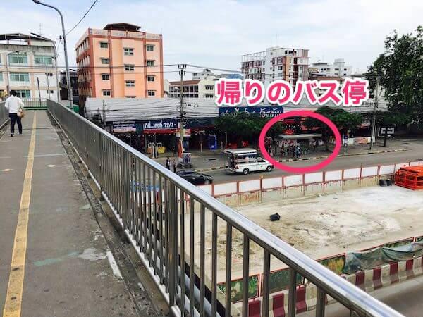 水上マーケットからバンコク市街へ帰るバス停