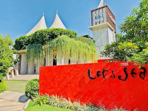 レッツ シー フアヒン アルフレスコ リゾート(Let's Sea Hua Hin Al Fresco Resort)の外観