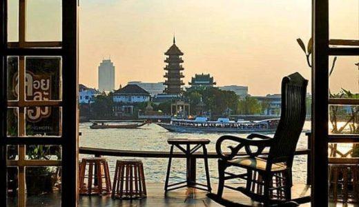 ロイ ラ ロン ホテル (Loy La Long Hotel)の2階バルコニーから見えるチャオプラヤー川
