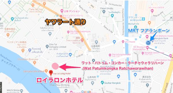 ロイラロンホテル(Loy La Long Hotel)の地図