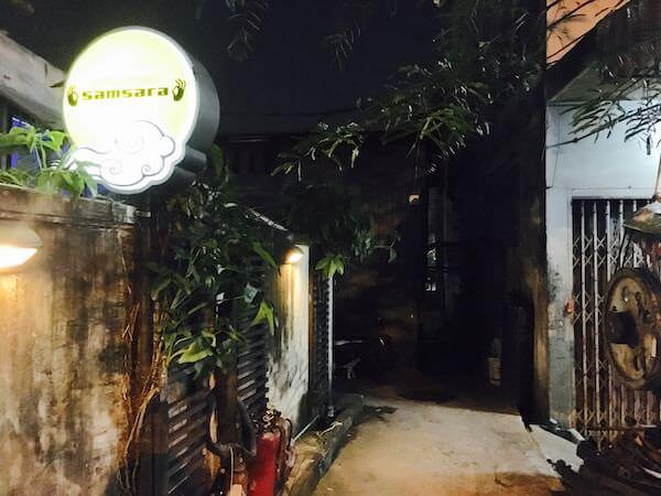 Samsara Cafe & Meal サムサラ・カフェ&ミールの外観