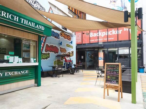 ラッブ ディー バンコク サイアム ホステル (Lub d Bangkok Siam Hostel)の外観