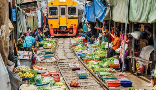 メークロン市場という線路の上にあるマーケットの観光。行き方・バンコクへの帰り方まとめ。