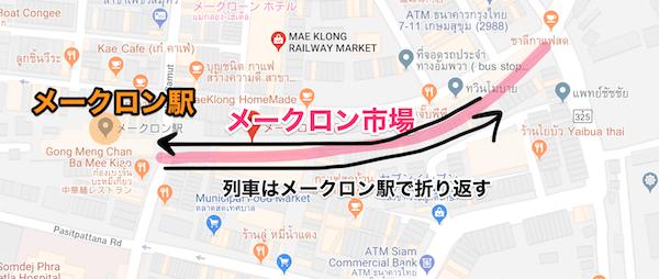 メークロン市場の地図