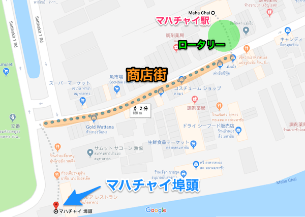 マハチャイ駅からマハチャイ埠頭への地図