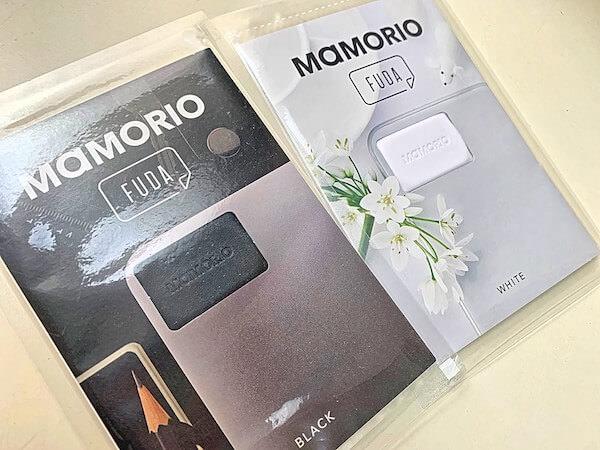 マモリオ フューダ(MAMORIO FUDA)のパッケージ 黒と白