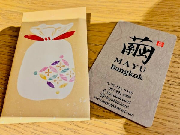 マユ バンコク ジャパニーズ スタイル ホテル(MAYU Bangkok Japanese Style Hotel)のキーカード