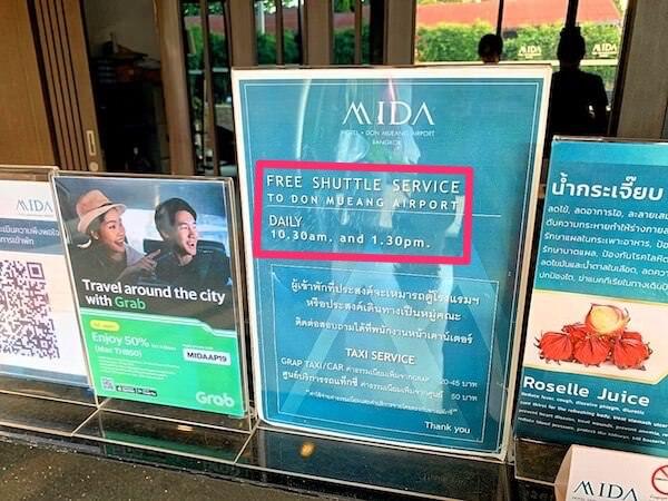 ミダ ホテル ドンムアン エアポート バンコク(Mida Hotel Don Mueang Airport Bangkok)のシャトルバスタイムテーブル