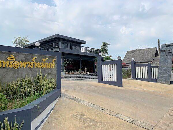ミッドタウン スコータイ(Midtown Sukhothai)の入り口