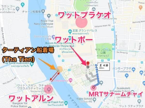 MRTサナームチャイからワットポーへの地図