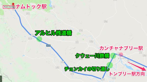 泰緬鉄道の見所MAP