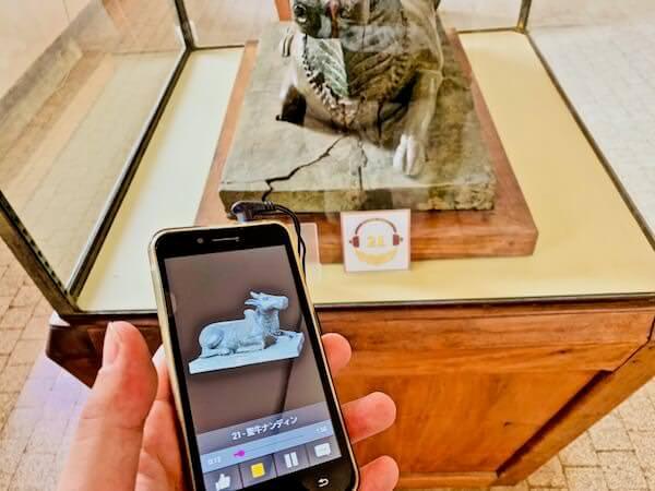 国立博物館で借りた日本語オーディオガイド