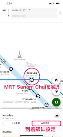 NAVITIMEトランジットの路線図画面2