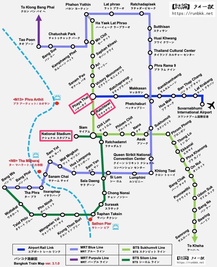 カオサン通り近くのBTS路線図