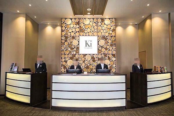 リゾートバイトのホテルフロント写真
