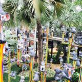 コアラの庭園