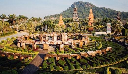 ノンヌット・トロピカルガーデンはタイダンスやエレファントショーも行われる巨大な庭園。