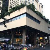 ノボテル バンコク オン サイアム スクエア ホテル (Novotel Bangkok On Siam Square Hotel)のアイキャッチ画像